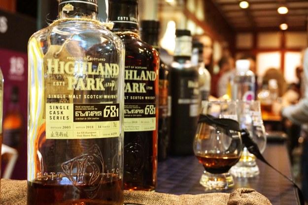 Whisky Rum Wine Fest